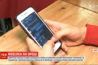 Телефон, вместо тетради, домашние задания - в соцсетях. Директор столичной школы использует мобилки на уроках