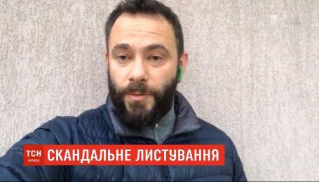 Нардеп Дубінський заявляє про спробу не допустити його до участі в конкурсній комісії