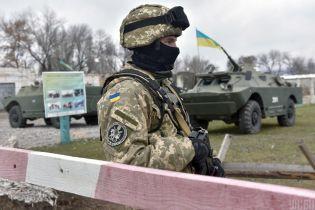 Генштаб усилил боеготовность военных частей ВСУ