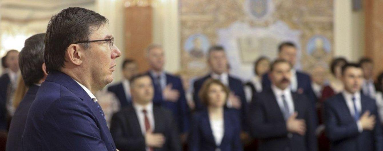 Порошенко питав дозволу у Байдена щодо призначення Луценка генпрокурором - нардеп