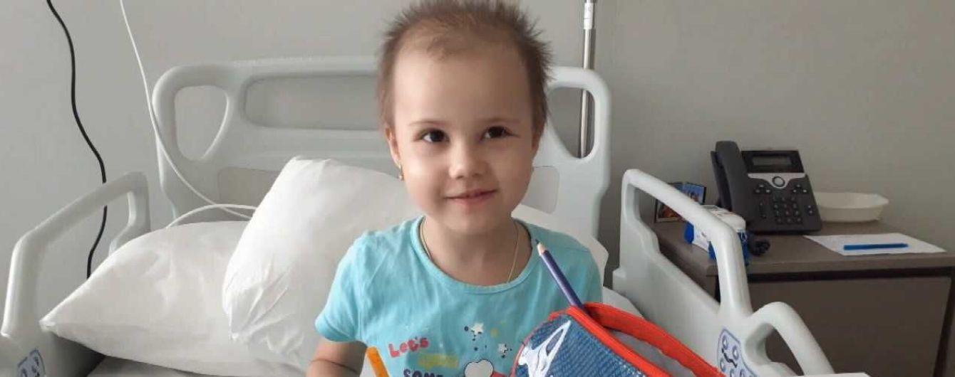 4-летней Кире необходима немедленная пересадка костного мозга