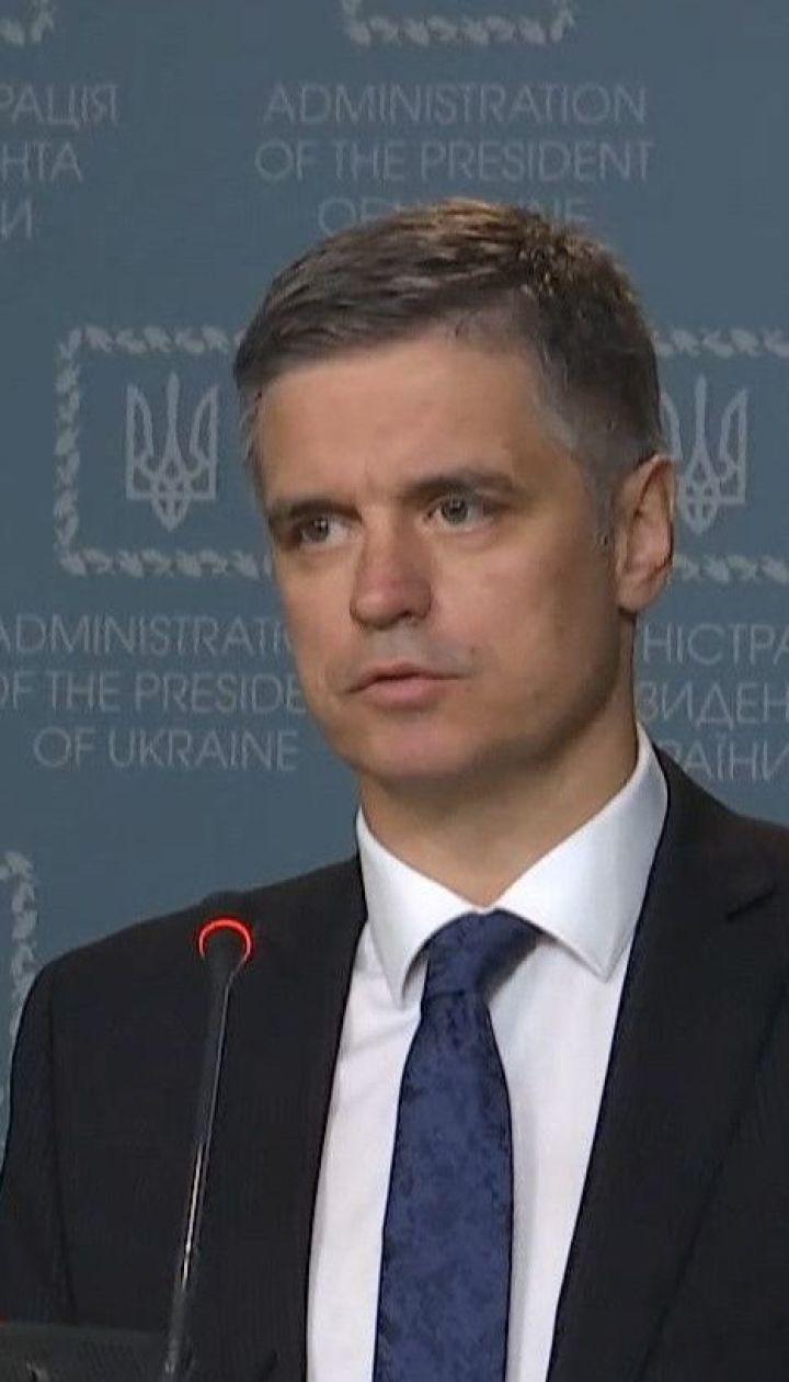 Украина надеется освободить 3 группы лиц во время следующего обмена пленными