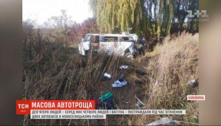 9 человек, среди них четверо детей и беременная, пострадали в аварии на Буковине