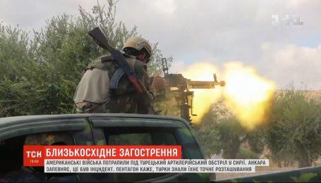 Обострение в Сирии: турецкие войска захватили город и попали в военную базу США