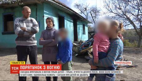 Женщина спасла из огня трех оставленных без присмотра детей, которые подожгли игрушку