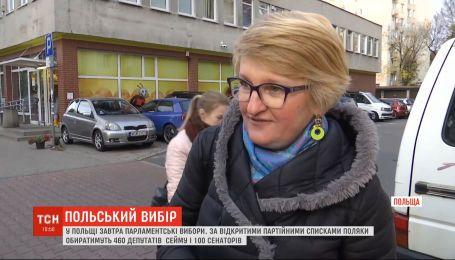 Мигрантка из Украины будет участвовать в парламентских выборах в Польше
