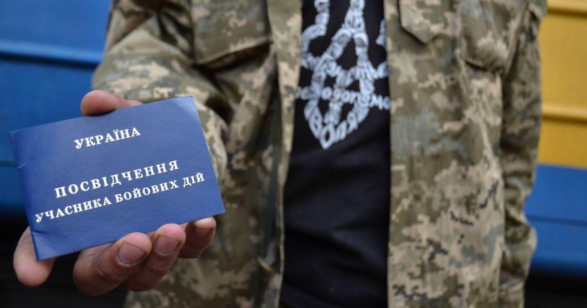 У Мінветеранів пояснили, як воїнам-добровольцям отримати статус учасника бойових дій