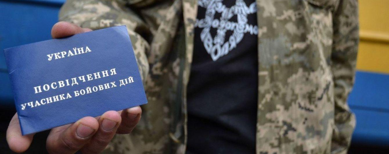 В Минветеранов объяснили, как воинам-добровольцам получить статус участника боевых действий