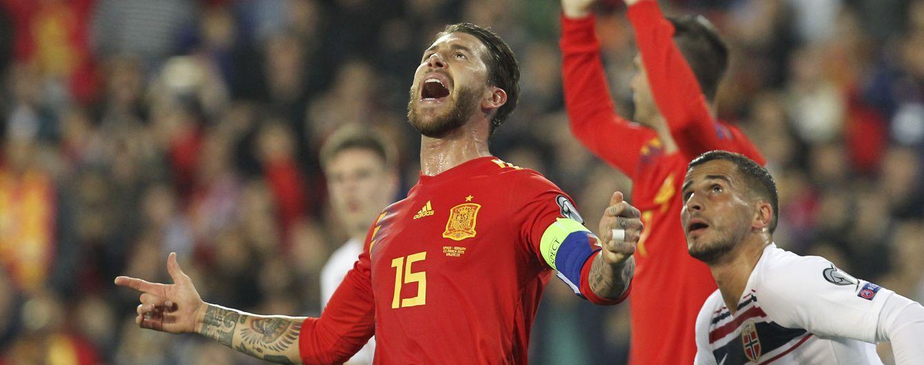 Сборная Испании упустила победу над Норвегией в рекордном матче Рамоса
