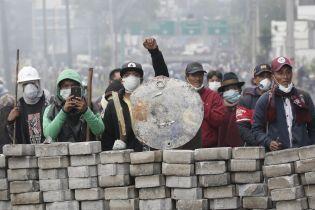Протесты в Эквадоре. Президент страны ввел в столице комендантский час