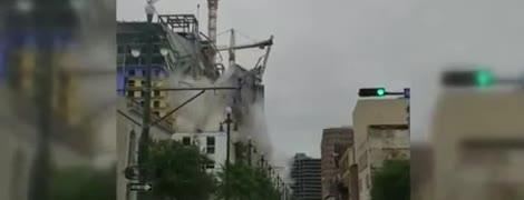 У Новому Орлеані обвалився недобудований готель – кількість загиблих зростає
