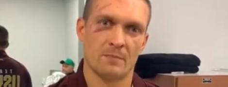 Усик із синцем під оком: Фінгал - це нічого страшного