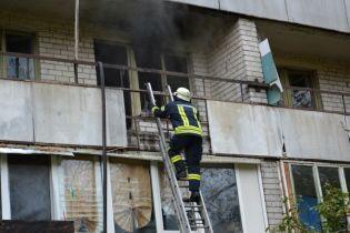 В Днепре произошел пожар в доме престарелых