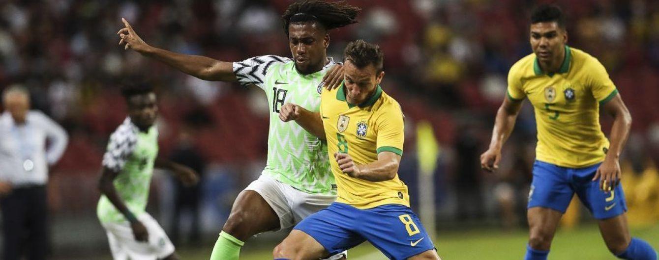 Збірна Бразилії не зуміла здолати Нігерію в товариському матчі