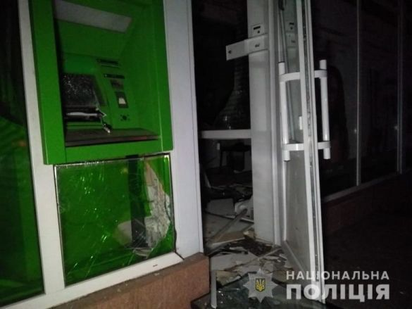 банкомат приватбанку