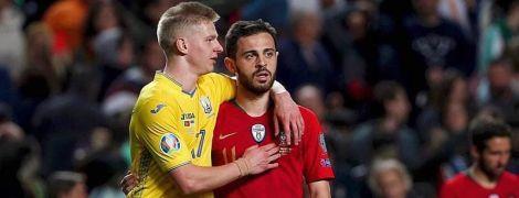 Зинченко пошутил над португальским футболистом перед матчем отбора к Евро-2020