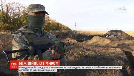 Разведение сил сорвано: российская ракета подвела украинский КрАЗ