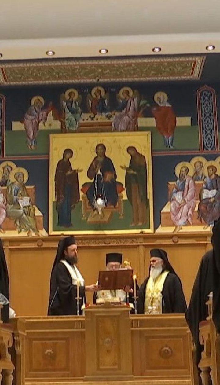 Місяці складних перемовин та дебатів призвели до визнання ПЦУ Елладською церквою