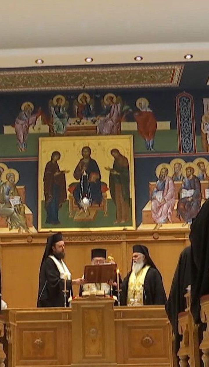 Месяцы сложных переговоров и дебатов привели к признанию ПЦУ Элладской церковью