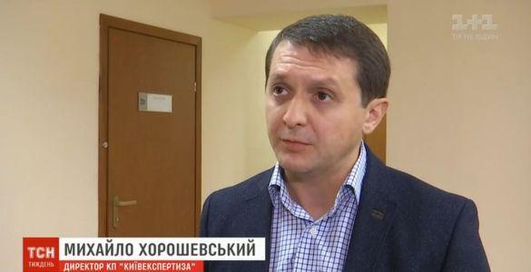 Михайло Хорошевський