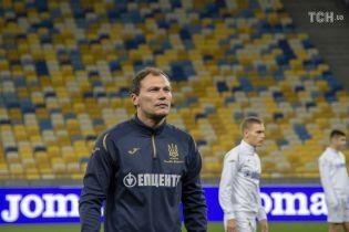 Капитан сборной Украины объявил об уходе из национальной команды: когда это случится