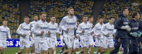 Стал известен еще один возможный соперник сборной Украины в подготовке к Евро-2020