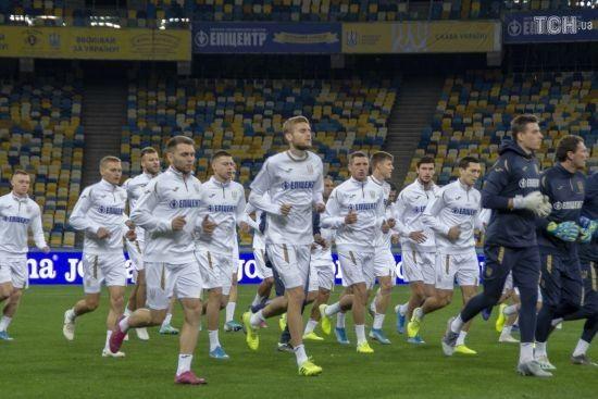 Стала відома заявка України на матч з Португалією