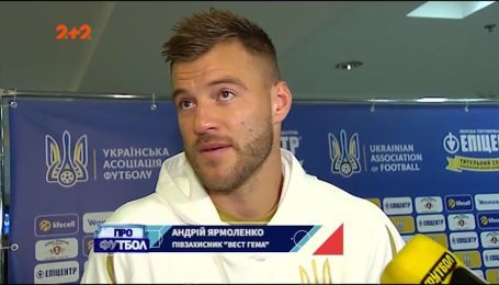 Все любят Ярмоленко: как складывается карьера футболиста после возвращения на поле