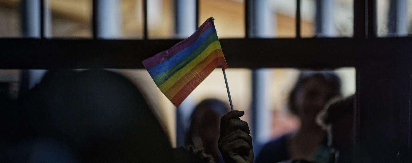 Швейцарці на референдумі підтримали заборону гомофобії
