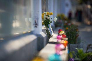 В крупных городах Украины почтили героев в честь праздника