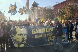 В Киеве начался традиционный Марш УПА