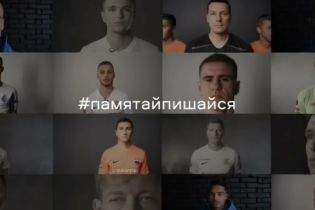 """""""Спасибо, что живем игрой, а не войной"""". Футболисты поздравили с Днем защитника Украины"""