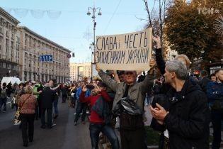 В українських містах тисячі людей вийшли на пікети під гаслом «Ні – капітуляції»