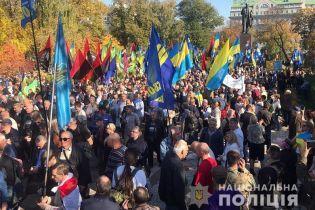 Полиция отчиталась, как в Киеве проходят массовые акции ко Дню защитника Украины
