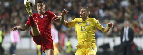 Стали відомі стартові склади України та Португалії на матч відбору до Євро-2020