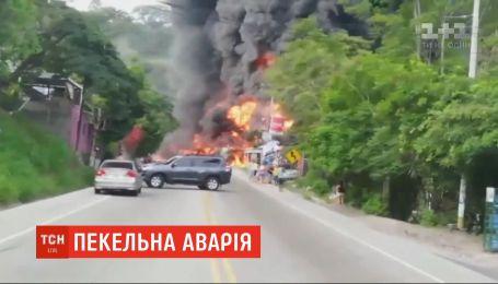 Неподалік столиці Гондурасу вантажівка з пальним врізалася в будинок
