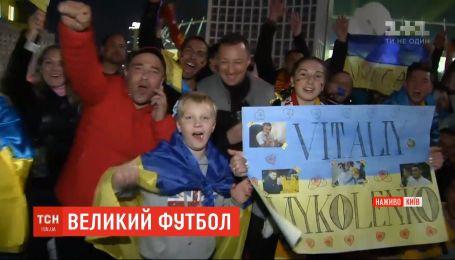 Аншлаг на трибунах і очікування фанів: Збірна України з футболу зіграє зі гравцями Португалії