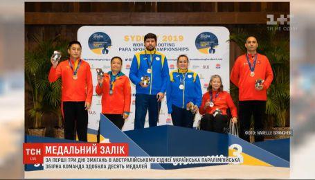 За первые три дня соревнований в Австралии украинские паралимпийцы завоевали 10 медалей
