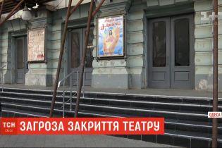 Закрити єдиний в Одесі український театр вимагають рятувальники через виявлені порушення
