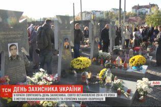 Як Україна вшановувала мужність і героїзм своїх оборонців у День захисника