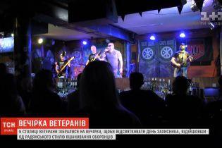 До Дня захисника у Києві відбулась запальна вечірка для ветеранів