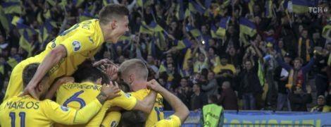 Україна - Португалія. Як наші козаки у футбол перемагали
