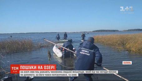 Четверту добу шукають чиновника луцької міськради, який зник під час риболовлі