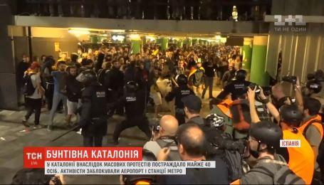 В Барселоне в столкновениях с полицией пострадали 40 человек