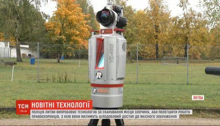 Полиция Литвы испытывает технологию 3D-сканирования места преступления