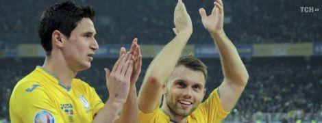 Україна - Португалія: як наша команда відсвяткувала перемогу над чемпіонами Європи