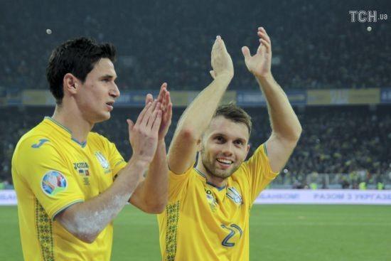 Стартуємо в Нідерландах: став відомий новий розклад матчів збірної України на Євро-2020