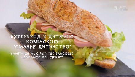 """Бутерброд с детской колбаской """"Вкусное детство"""" - Правила завтрака. Дети"""