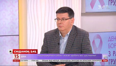 Онколог Андрей Жигулин о диагностике и лечении рака молочной железы