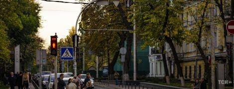 Погода на вторник: в Украине будет туманно и сухо